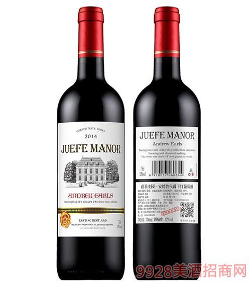 爵菲庄园-安德鲁侯爵干红葡萄酒