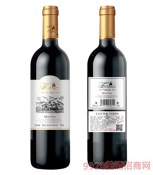 菲亚拉维迦干红葡萄酒
