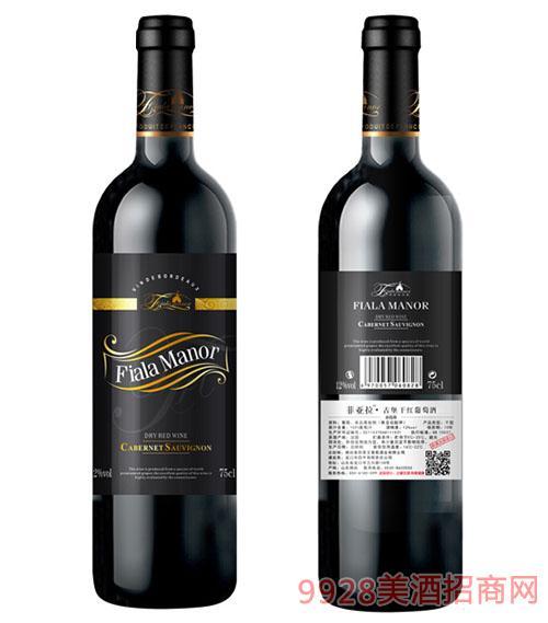 菲亚拉古堡干红葡萄酒