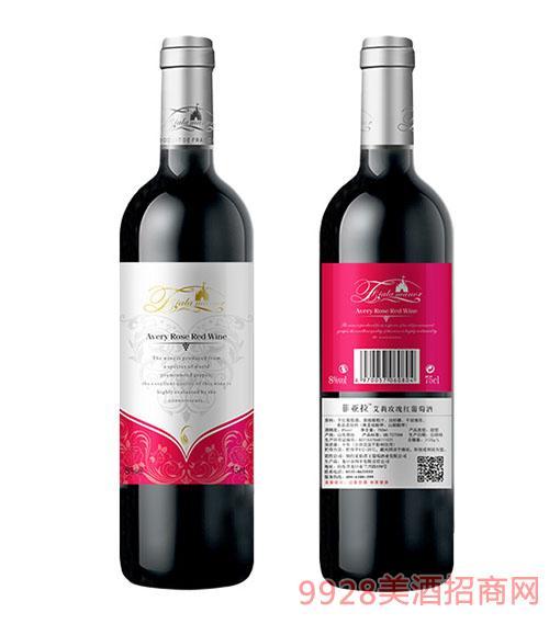 菲亚拉玫瑰红葡萄酒系列