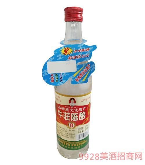 牛荘八年陈酿酒