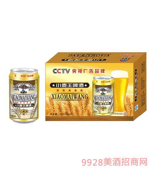 小麥王320ml易拉罐啤酒