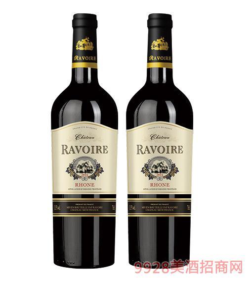 法国哈瓦伦城堡干红葡萄酒13.5度750ml