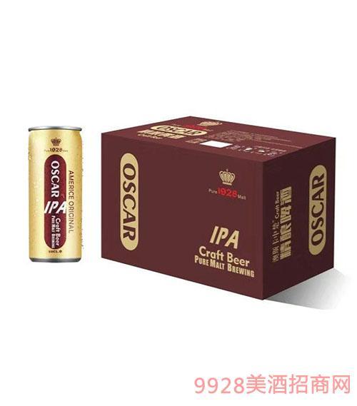 澳斯卡中楚啤酒1928