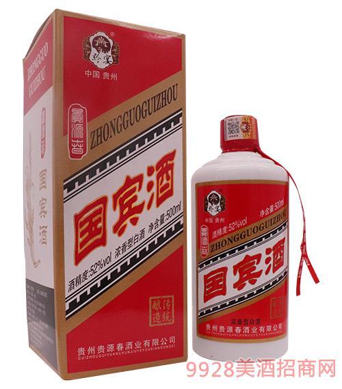 贵源春国宾酒52度500ml