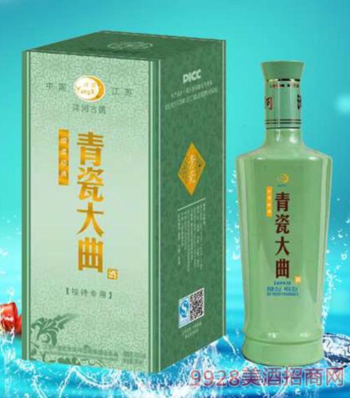 青瓷大曲酒500ml