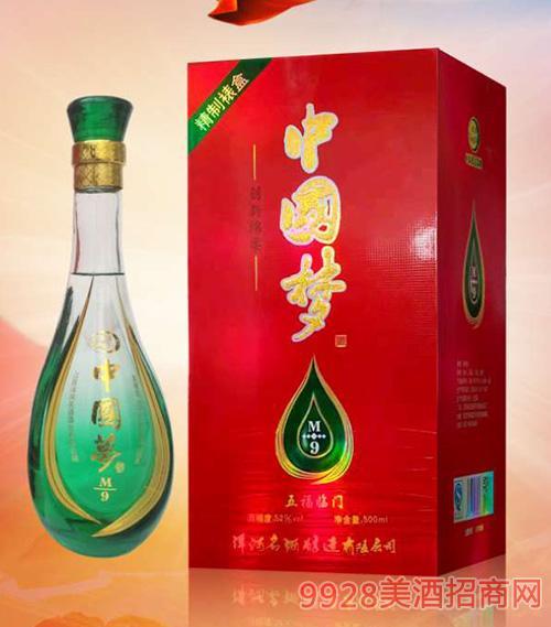 中国梦酒M9五福临门