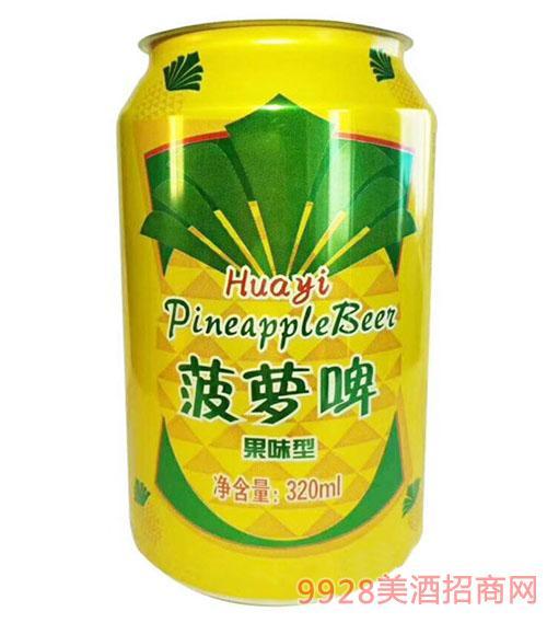 菠萝啤果味型320ml