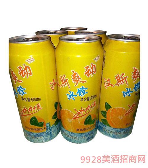 汉斯爽动冰橙果味型碳酸饮料