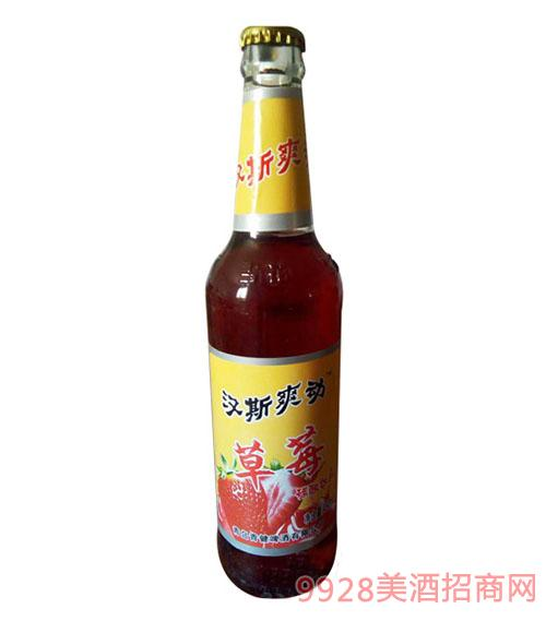 汉斯爽动草莓碳酸饮料