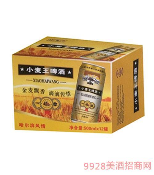 哈尔滨小麦王啤酒