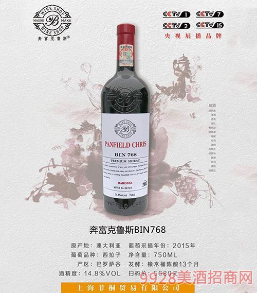 奔富克鲁斯768巴罗萨谷珍藏西拉子干红葡萄酒14.8度750ml