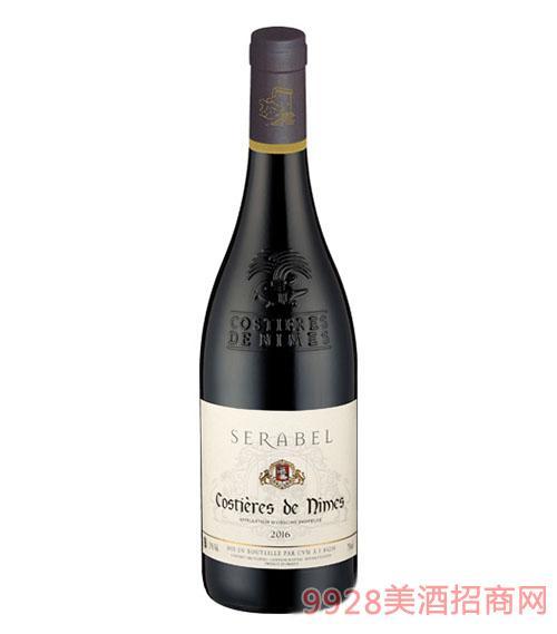 圣杯尼姆红葡萄酒2016