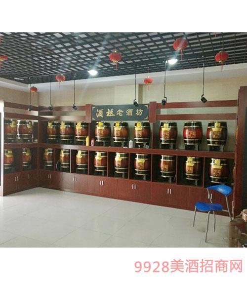 杜康酒祖老酒坊产品展示