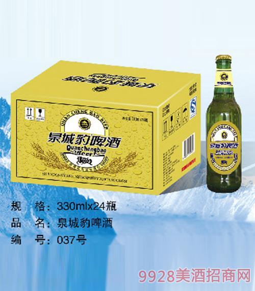 泉城豹啤酒330ml