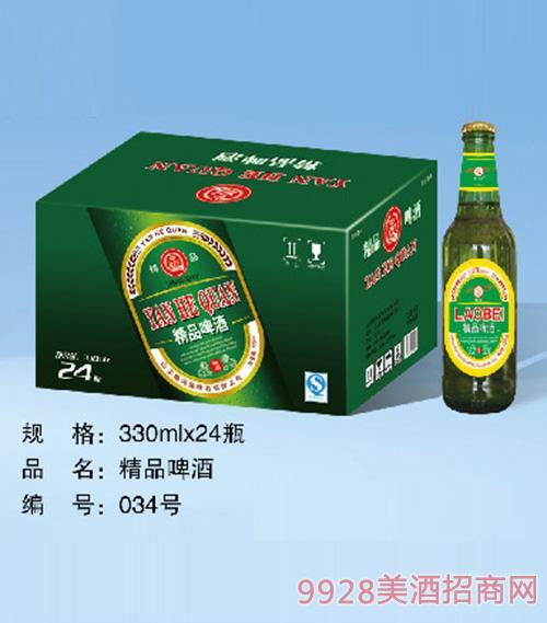 精品啤酒330ml