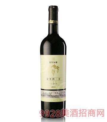 仪尔・乡都金贝纳三星干红葡萄酒