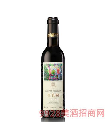 仪尔・乡都金贝纳干红葡萄酒12.5度375ml