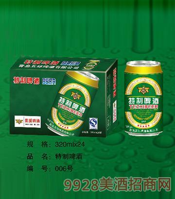 特制啤酒320ml(绿箱)