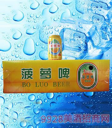 青啤之家菠萝啤320ml×24罐
