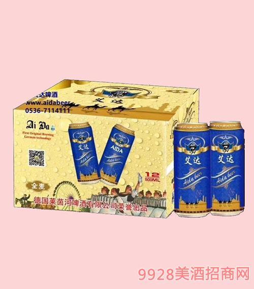 艾达全麦啤酒500mlX12易拉罐箱装