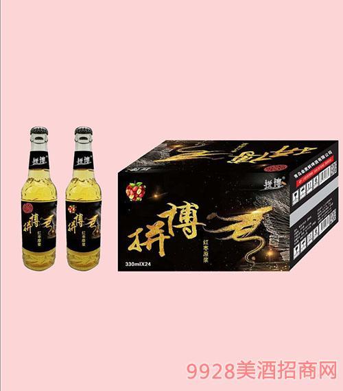 拼搏原浆枣汁啤酒330mlX24