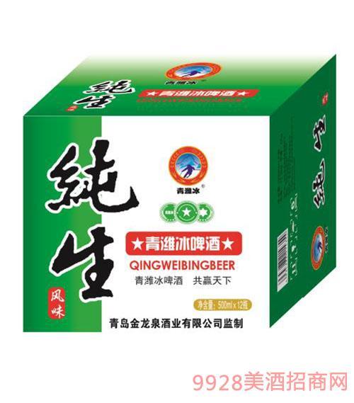 纯生青潍冰啤酒500mlx12
