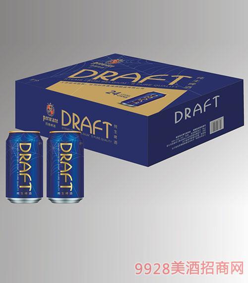 比利時百惠純生啤酒330mlx24