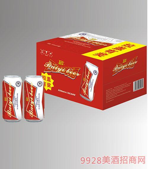 10度红百益啤酒500mlx12