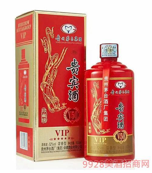 贵宾酒V50珍藏级52度500ml