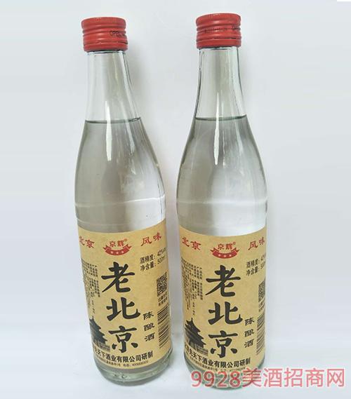 京辉老北京陈酿酒42度500ml