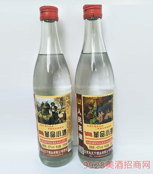 42度革命小酒500ml