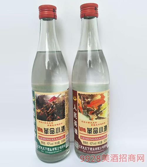 500ml革命小酒42度