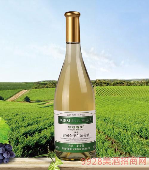 伊丽酒庄雷司令96干白葡萄酒