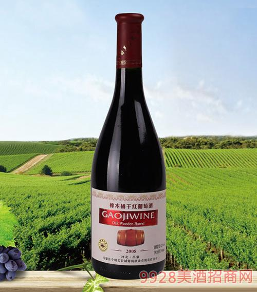 �L情橡木桶干�t葡萄酒2008