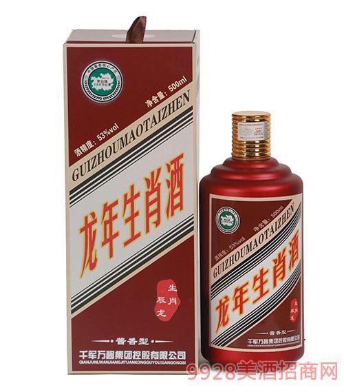 龙年生肖酒53度500ml
