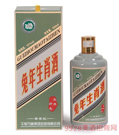 兔年生肖酒53度500ml