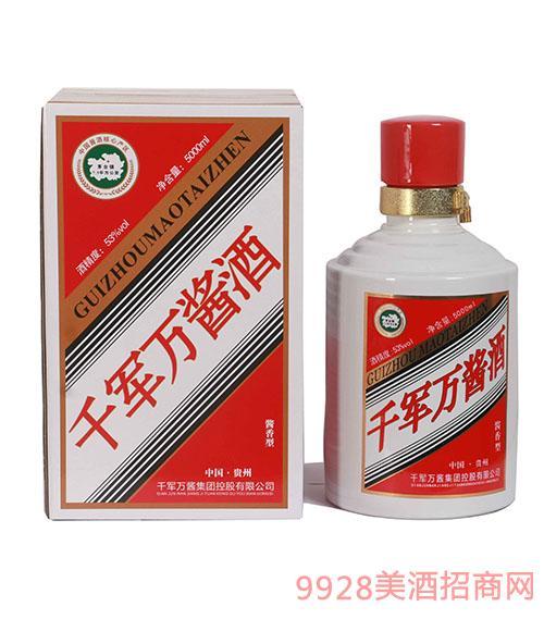 10斤�b千��f�u酒53度5000ml