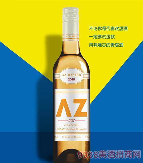 艾樽003贵腐甜白葡萄酒2018
