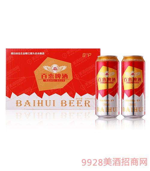 8度红百惠啤酒500mlx12