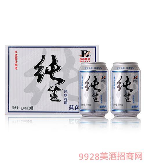 8度百益纯生风味啤酒330mlx24