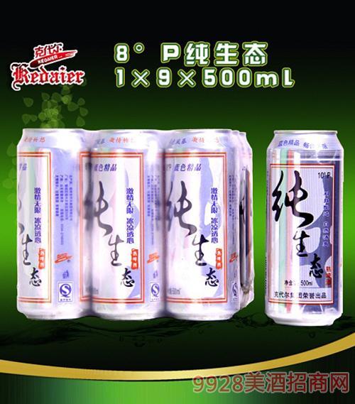 8°P山東德州克代爾純生態啤酒1×9×500ml