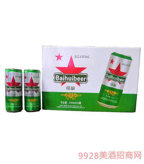 11度五星百惠精酿啤酒330ml x24纤体罐
