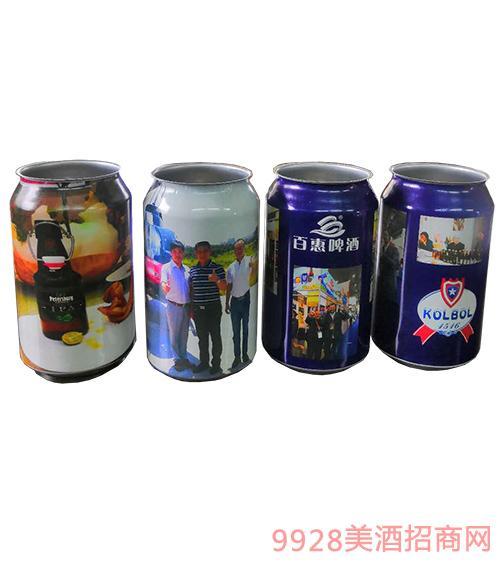 百惠纪念罐定制啤酒