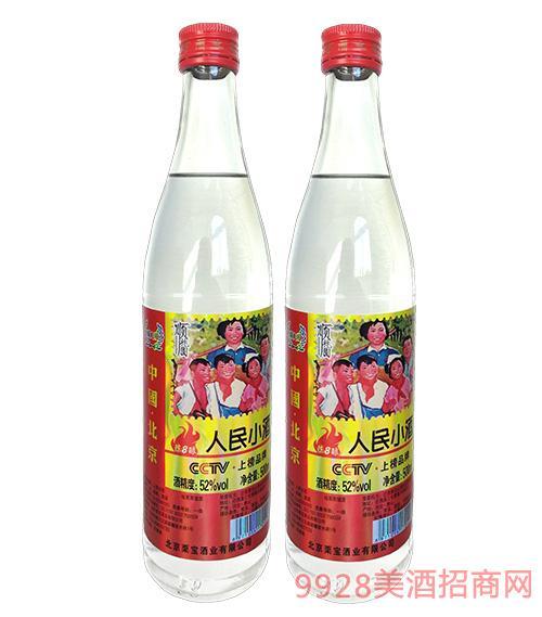 人民小酒陈酿8