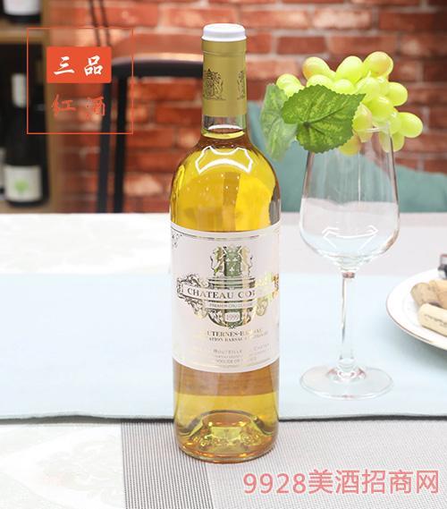 (1999年)古岱酒庄贵腐甜白葡萄酒