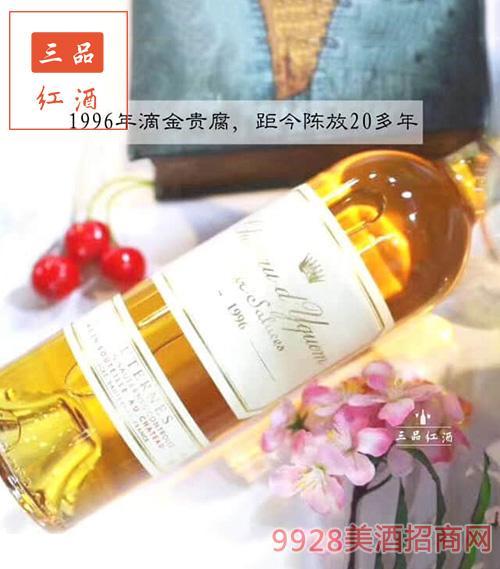 滴金酒庄贵腐甜白葡萄酒(苏玳)