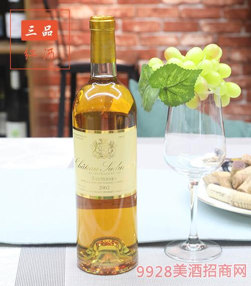 (2002年)旭金堡酒庄贵腐甜白葡萄酒(一级庄)