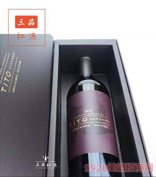阿根廷国宴圣茱莉亚家族珍藏红葡萄酒