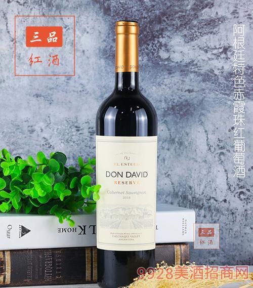 阿根廷高海拔特色赤霞珠�t葡萄酒